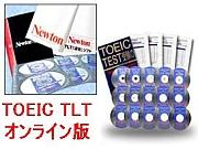 Newton TOEIC TLT